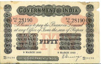 Image:old 20a rupee note.jpg
