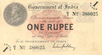Old rupee note.jpg
