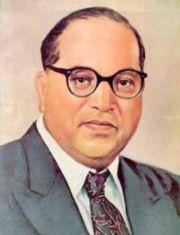 Ambedkar A Social Reformer Essay Help - image 5