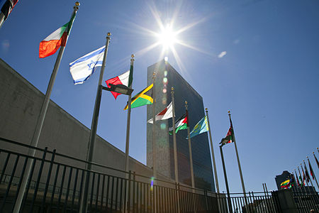 Image: United Nations building, New York City.